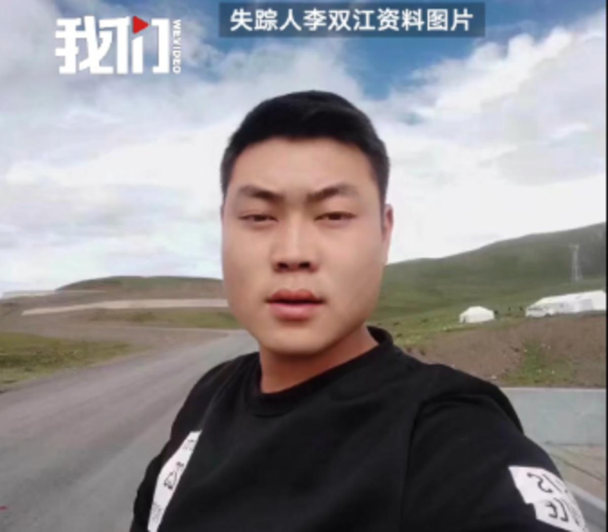 货车司机在青海失踪130天货车已找到但人没消息