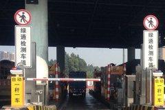 运输保障需到位 江苏要求运输通道通畅