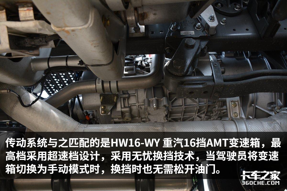 散杂百货如何选车图解510马力HOWOTH7