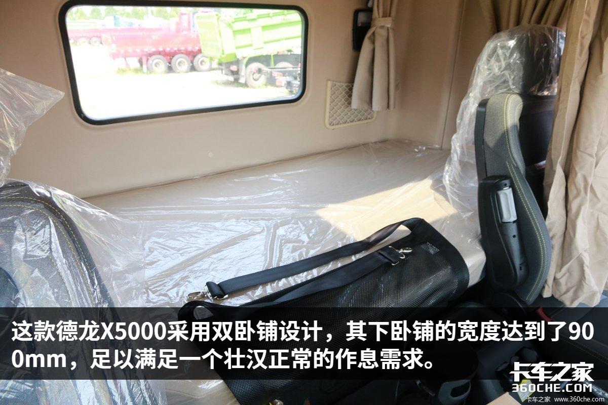 潍柴WP13国六机+12挡法士特+MAN后桥陕汽X5000你爱了吗