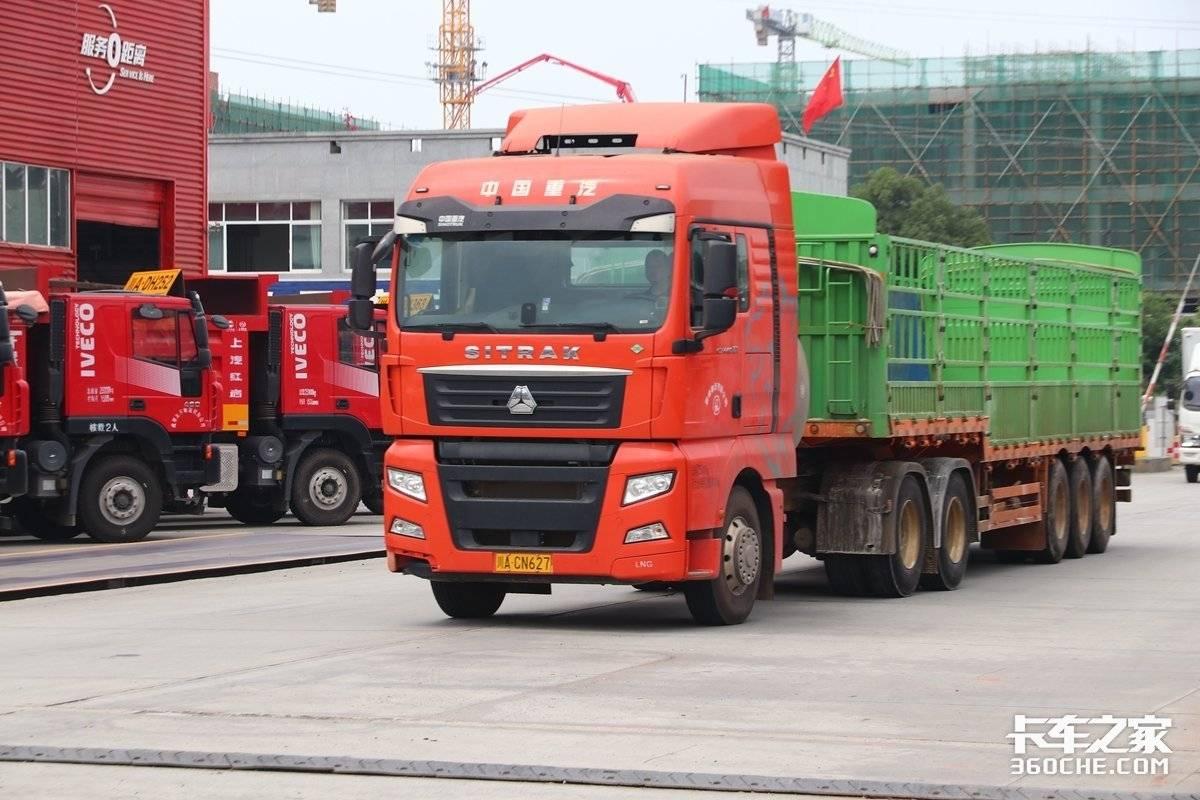 发力海外市场吉林上半年货车出口量增加了169.8%