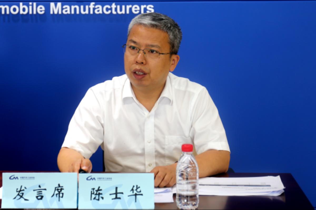 中国汽车工业协会2021年8月信息发布会在京召开