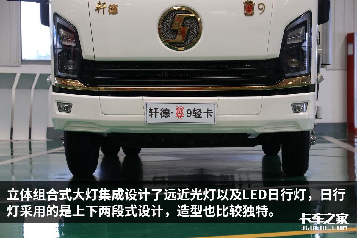 开利机组匹配康明斯动力详解轩德翼9冷藏车自重合规上牌无忧!