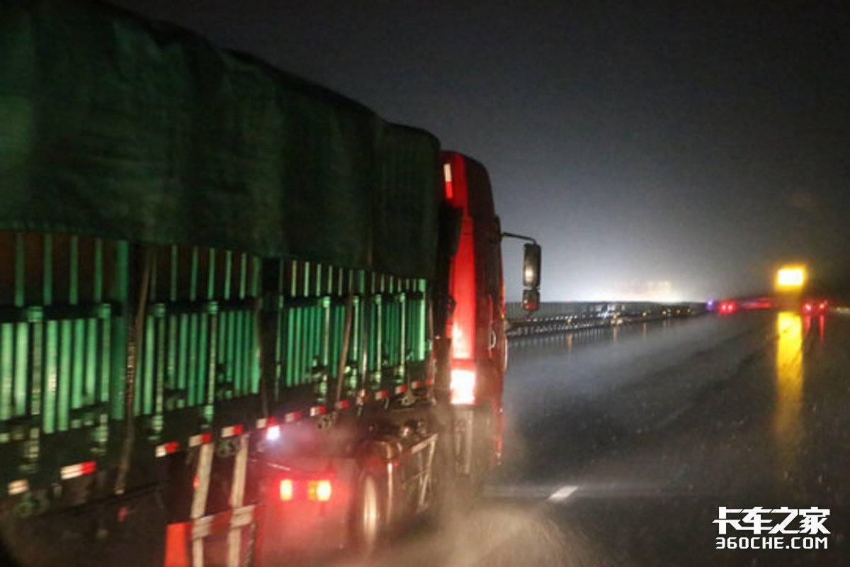 政策规定or外力干预到底如何防治疲劳驾驶成大难题