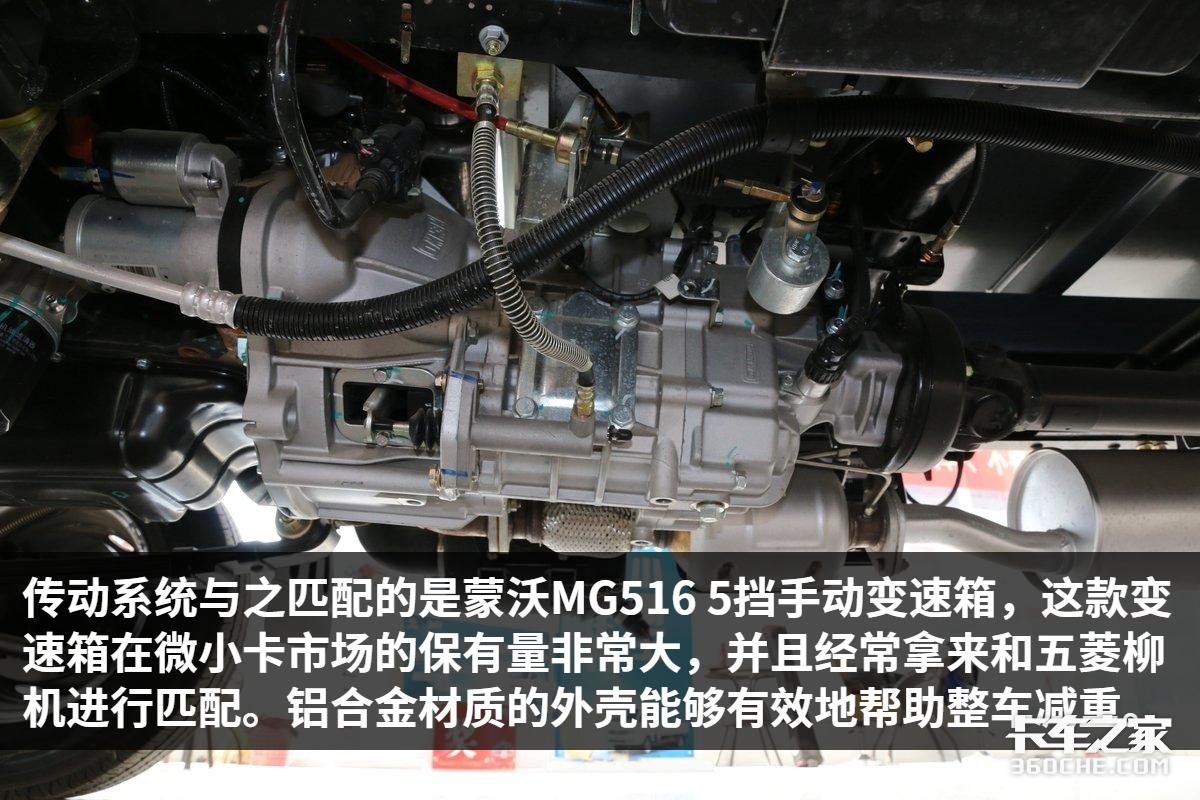 承载能力及动力不输轻卡这5款小卡最低5.65万最高不超9万元