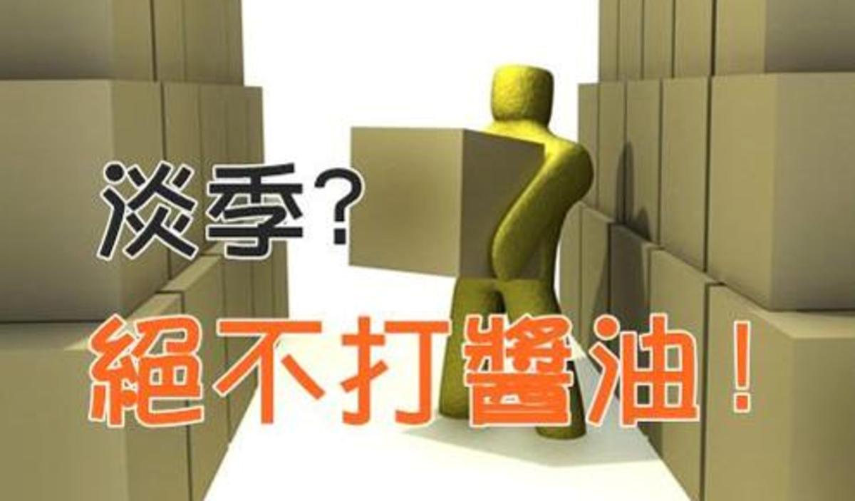 不怕高温秋老虎!华晨鑫源金杯T3超享型助力货运继续赚钱