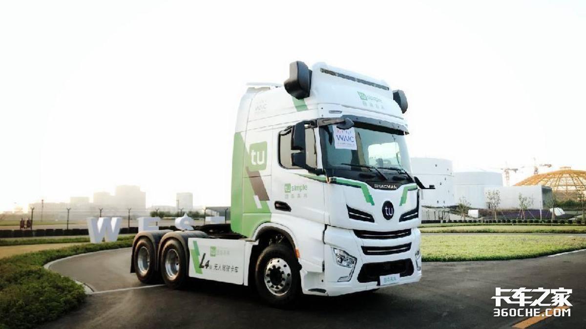 据说L3级自动驾驶年底量产国内卡车自动驾驶现状分析