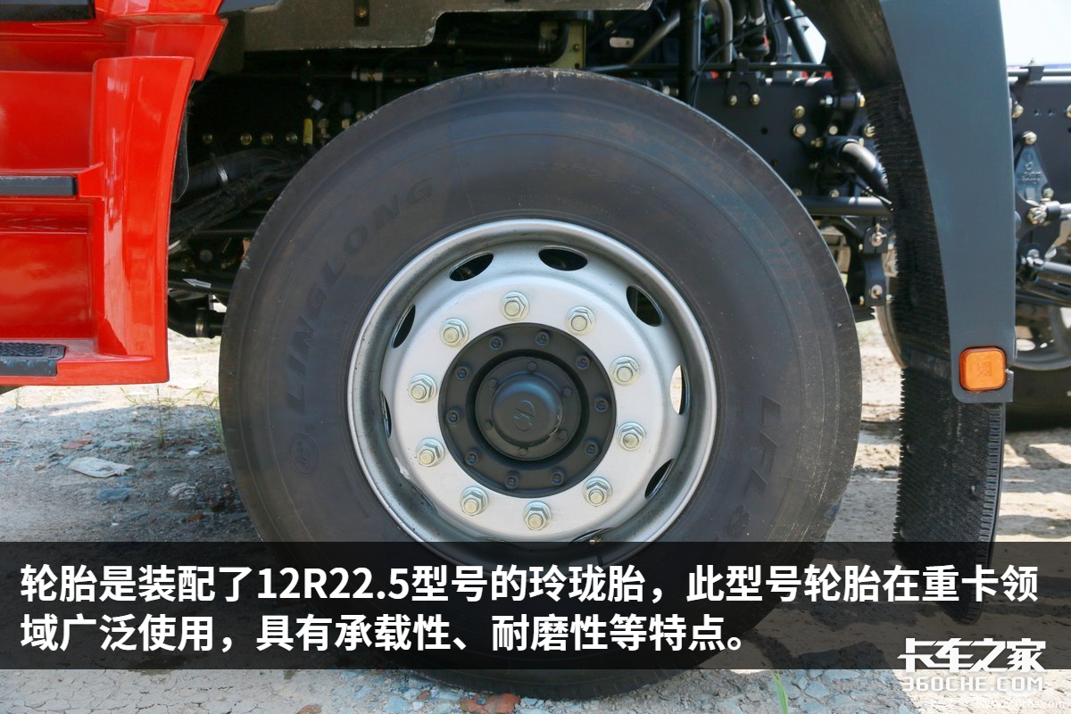 陕汽德龙M3000S也有载货车?这款国六400马力8X4不看看
