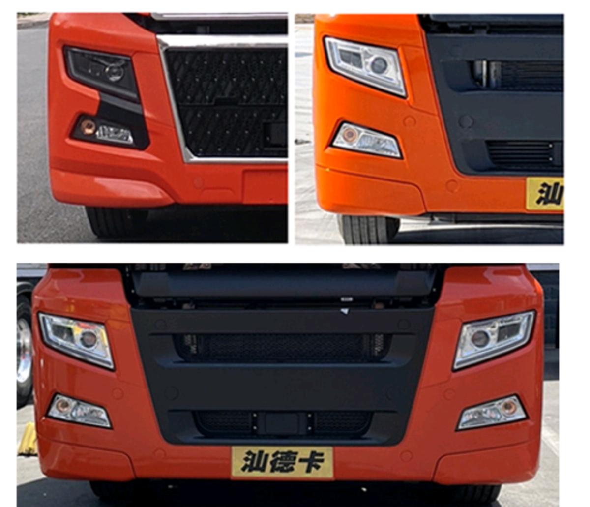 星光点缀式中网全气囊桥牵引车580马力载货汕德卡全新外观车型亮相