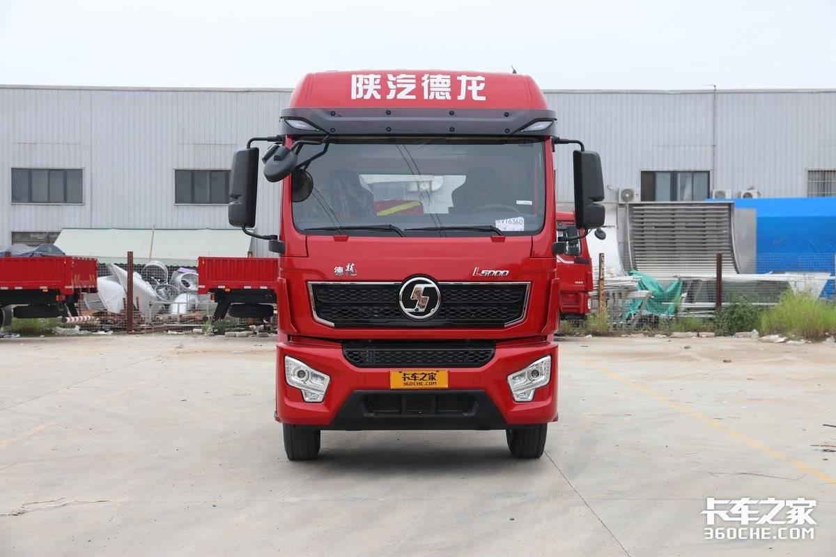 陕汽德龙L5000新车曝光功率最大290马力底盘自重4.93吨