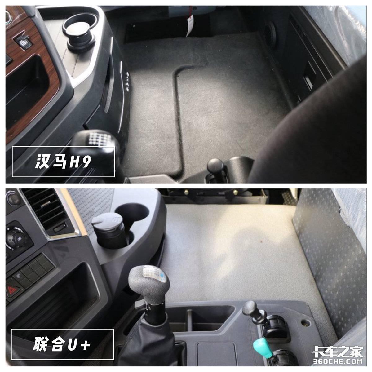 想跑水泥粉罐运输华菱汉马H9和联合U+重卡怎么选