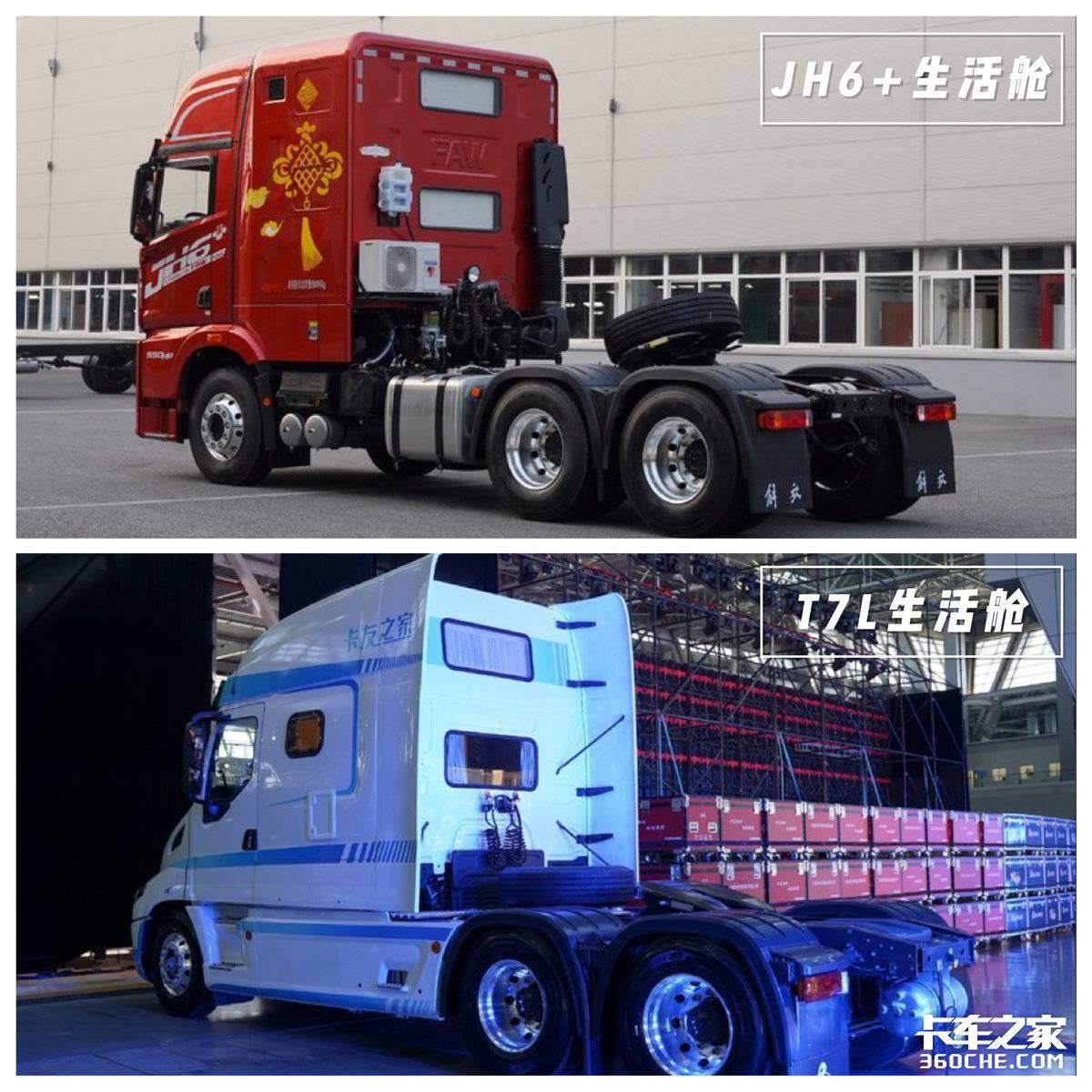 JH6对比乘龙T7L谁更适应国内运输场景