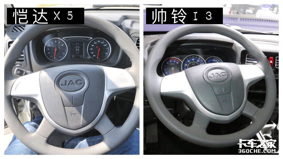跑小卡配货运输选择电动车还是燃油车?