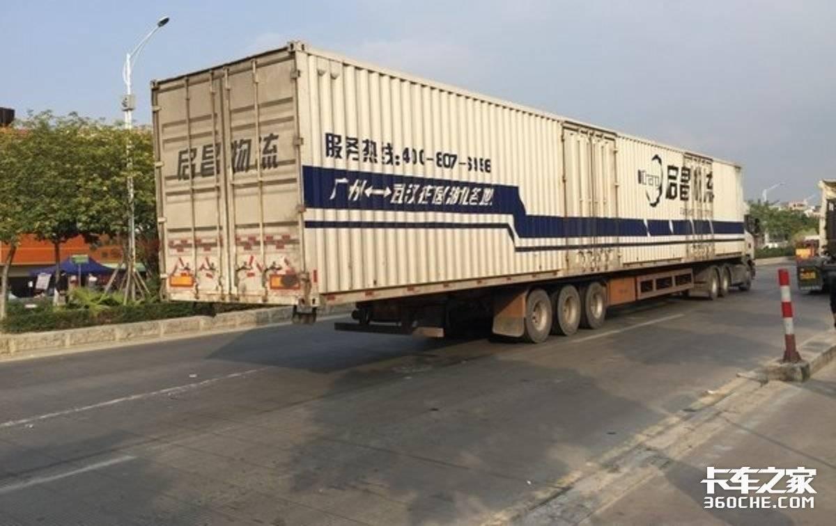 拼运费抢运单超大载人人羡慕的卡车司机怎么就内卷这现在这个模样