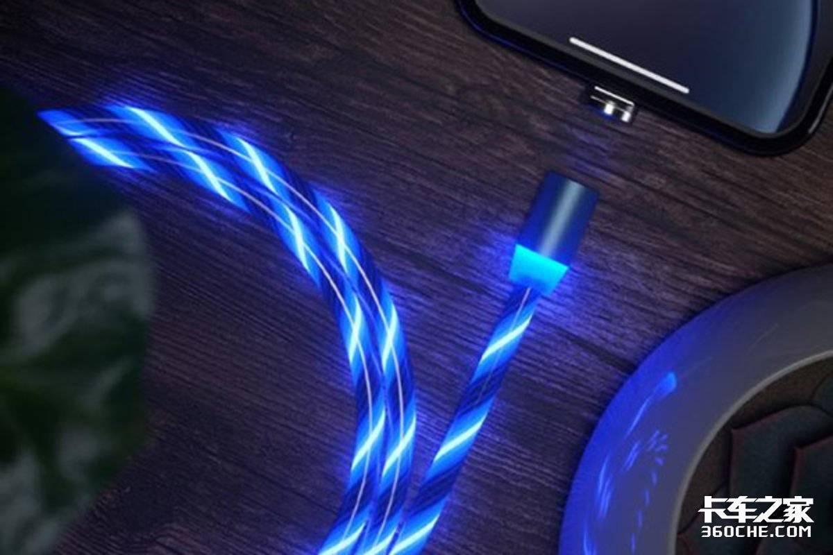 三种接口,一线搞定磁吸流光充电线