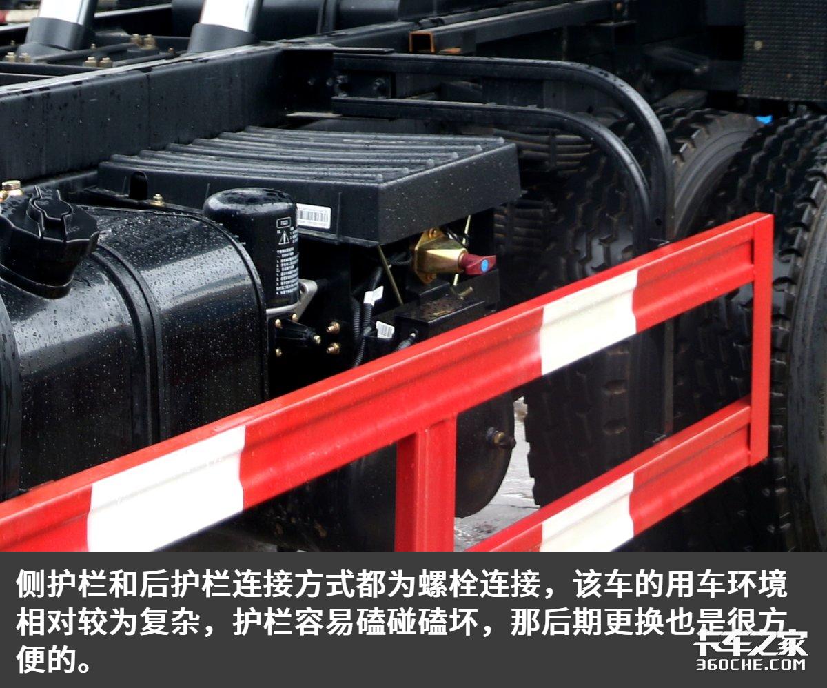 装国六玉柴动力助力城建这款三环创客可合规拉10吨