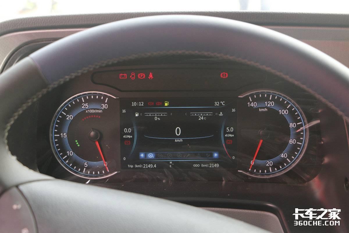 福康X12动力配AMT欧曼EST8x4载货好在哪?39.9万值不值?