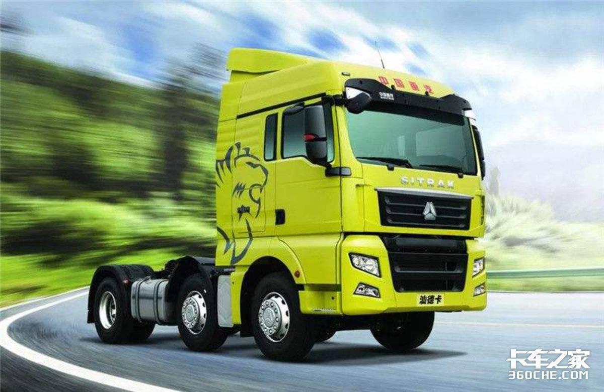 """那些让我印象深刻的卡车:大宇卡车在中国找个""""爱人""""怎么就这么难"""