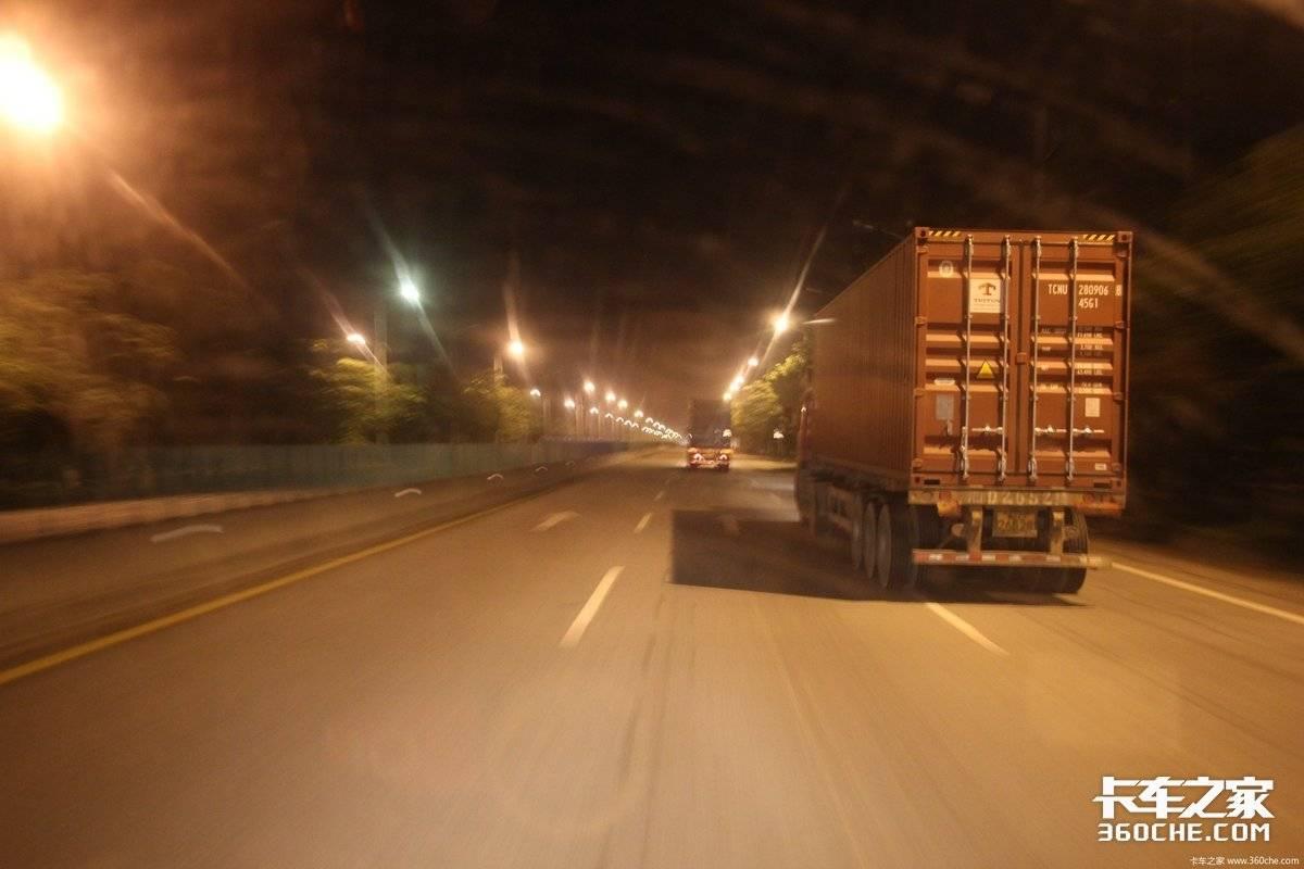 高速差异化收费会不会让更多卡友只能在夜里开车