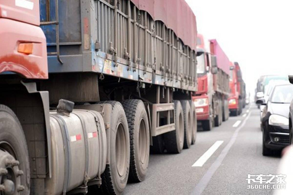 暗访、约谈、处理司机投诉9.2万件交通部加强保障司机权益