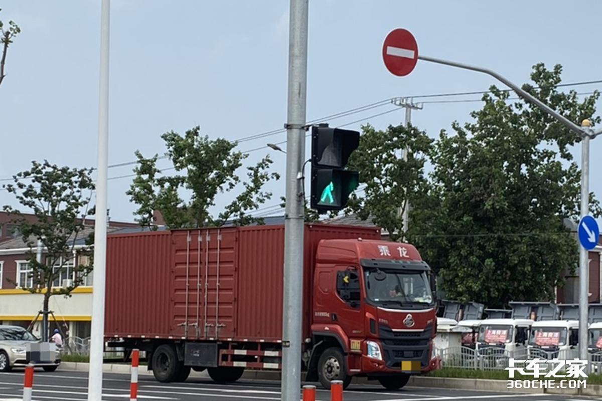 北京卫健委:需细查农贸市场及进京货车