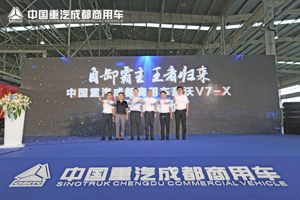 潍柴动力+12挡变速箱豪沃V7-X自卸车上市32.68万起售