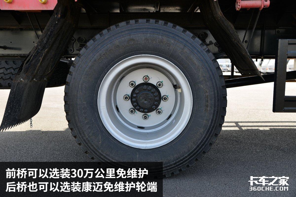 6米8大金牛底盘价13.98万云内国六220马力还带航空气囊座椅