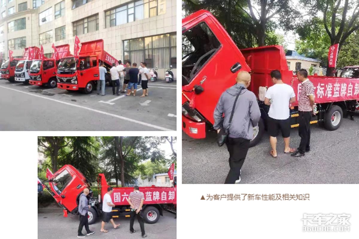 襄阳东风福瑞卡国六新品推荐会圆满举办