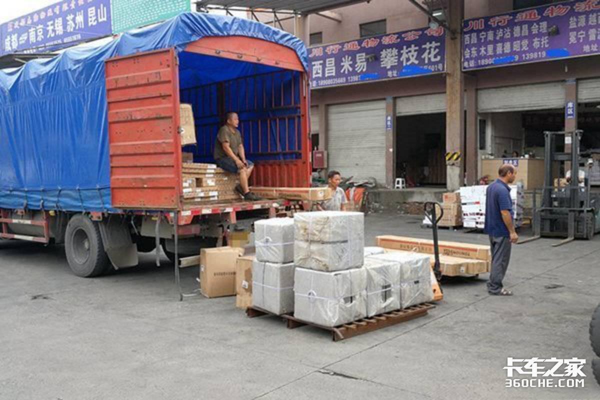 卡友哭诉武汉白沙洲玉米抵运费引热议掌握这些助你送货要钱不发愁