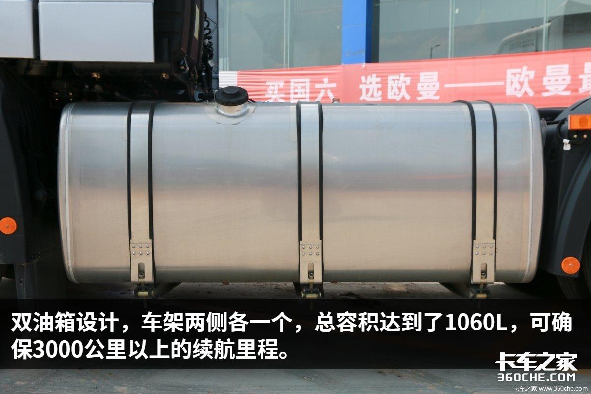 福康X13国六520匹配采埃孚12挡AMT35万欧曼GTL有点诱人!