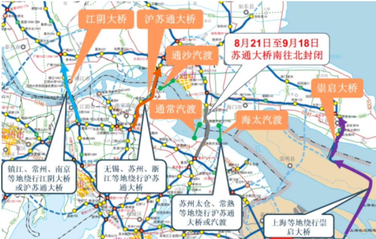 苏通大桥单向封闭29天!来看绕行方案