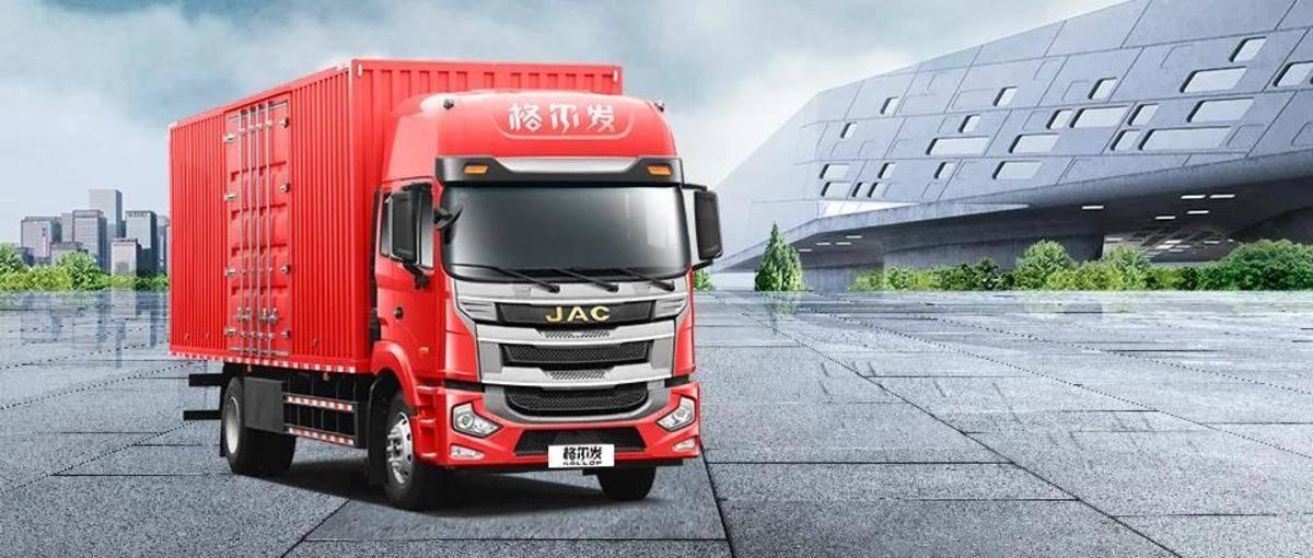 老少通吃的载货车就是格尔发A5X