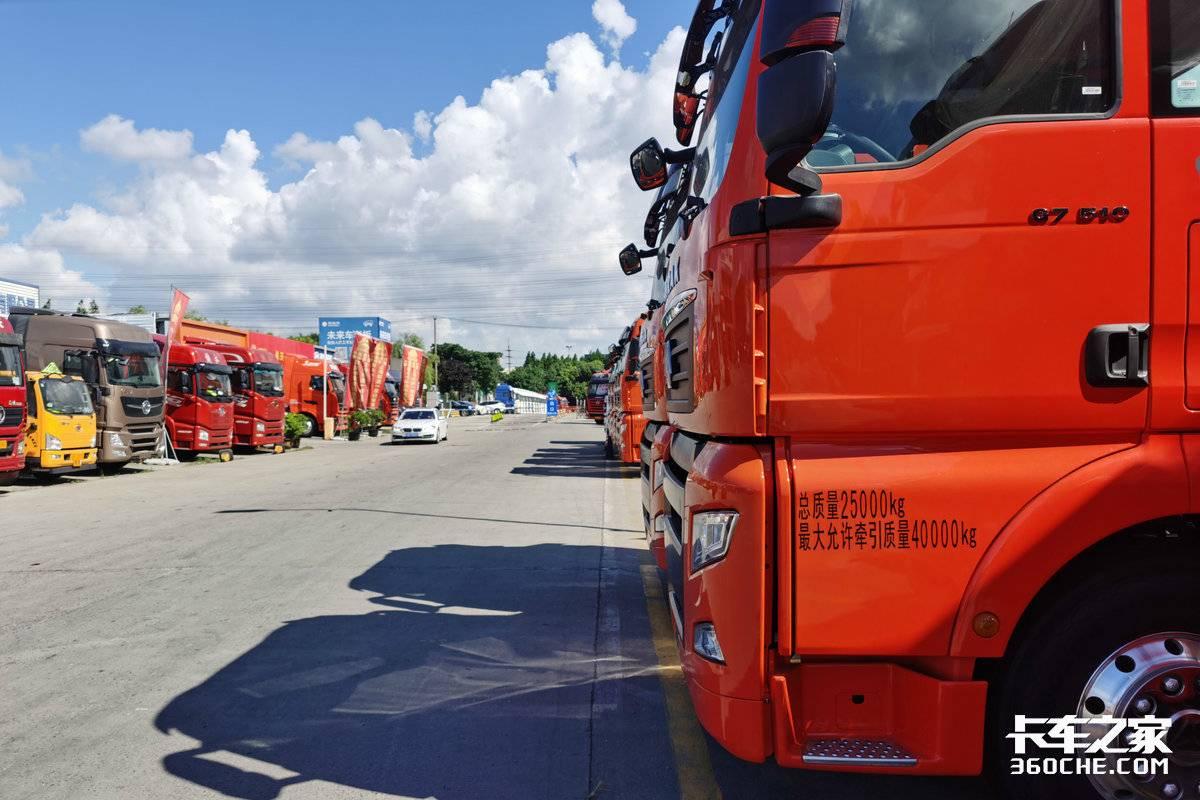 市场变革下的卡车经销商(1):遇到了哪些问题