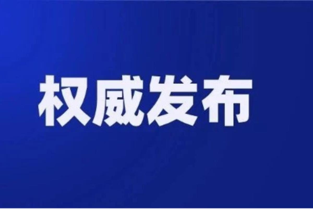首个明确的省份!广东交警:9月1日正式实施空车质量检测