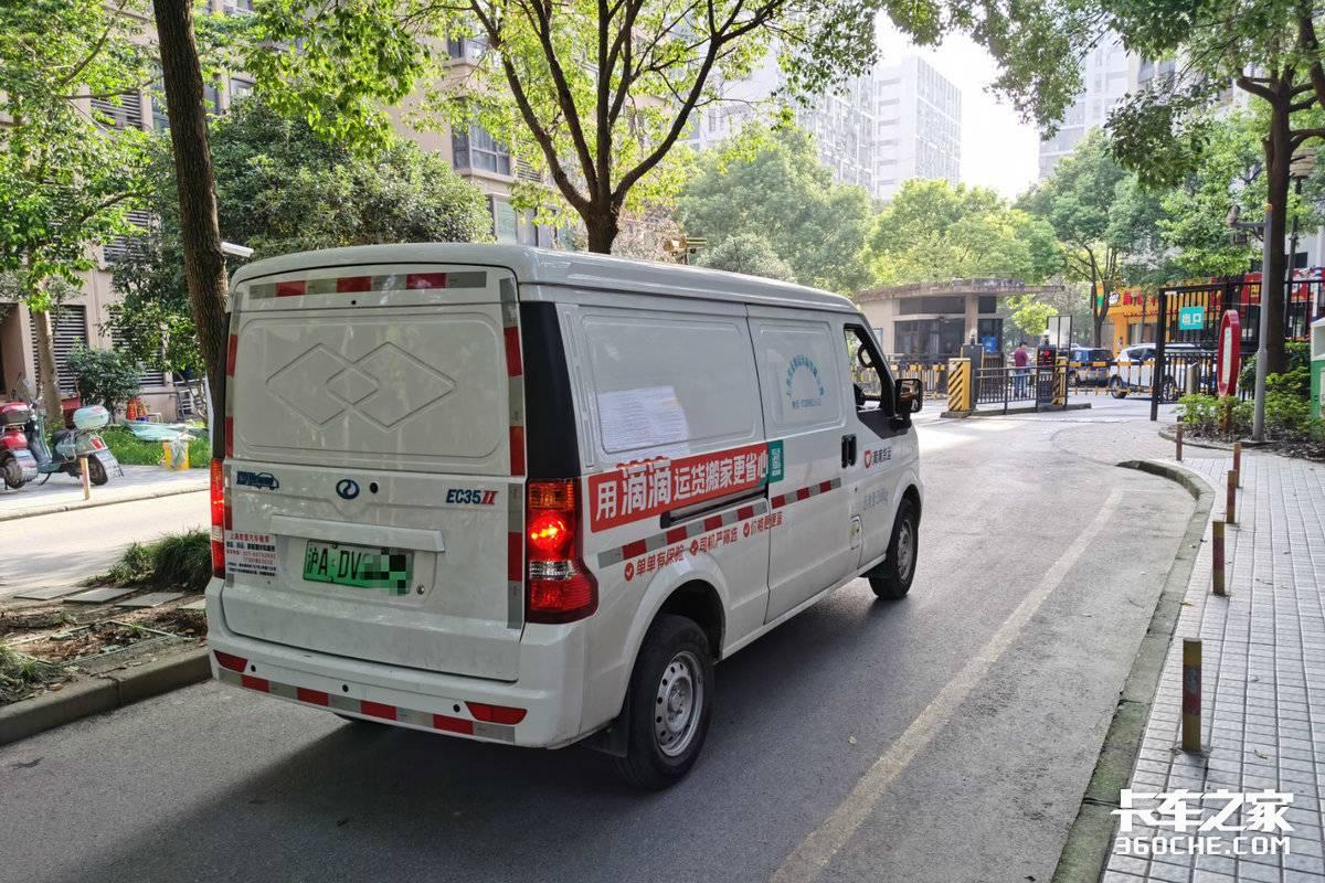 司机停车难(1):城配司机自述找停车场地比登天还难
