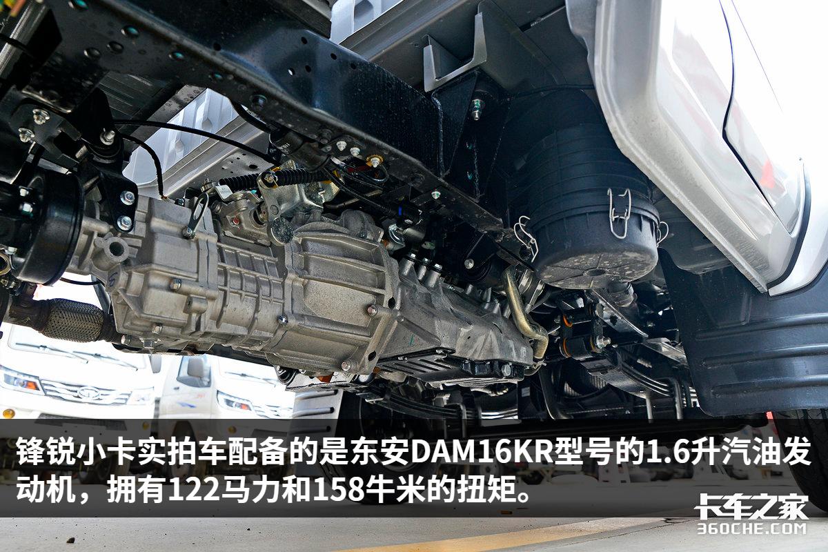 4.66万能装1吨半EBD+前盘后鼓式制动吉利锋锐小卡到店实拍