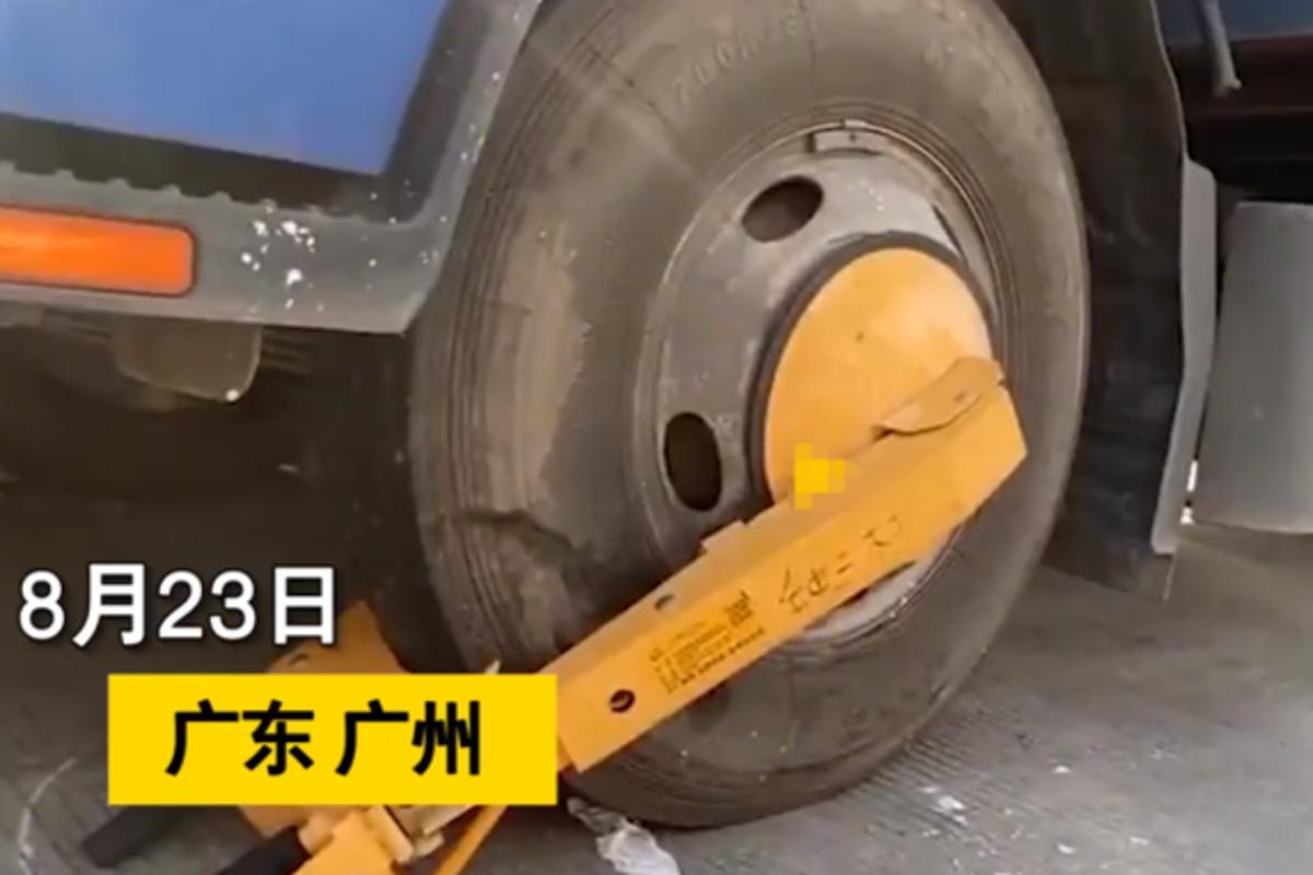 广东卡友停车被上锁村委会索要600停车费