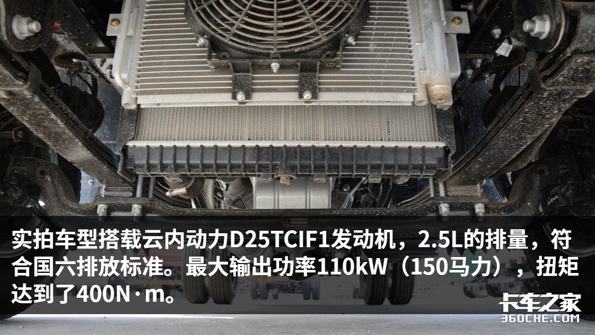 搭载国六150匹德威D25这款合规蓝牌轻卡还不到10万!