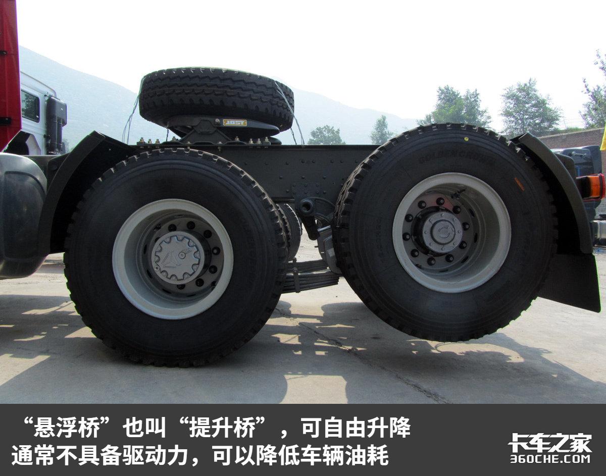 带提升桥的卡车过高速使用不当或被罚