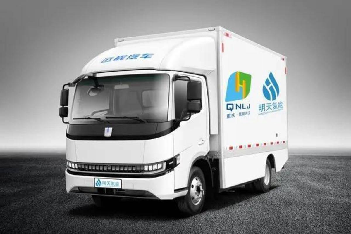 百公里耗氢低于2Kg吉利远程联合明天氢能发布4.5吨氢能轻卡