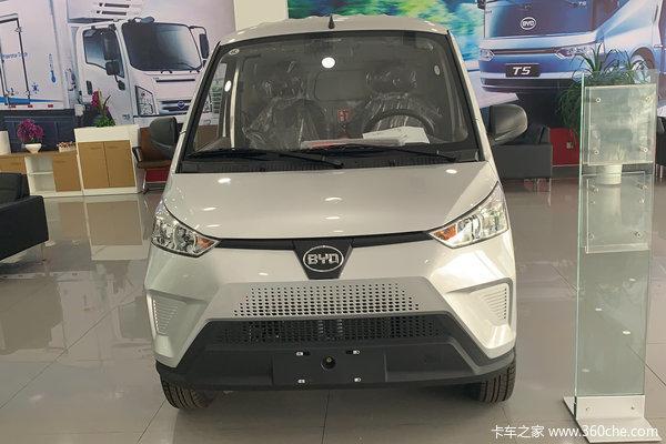 優惠2萬 上海比亞迪V3電動封閉廂貨促銷