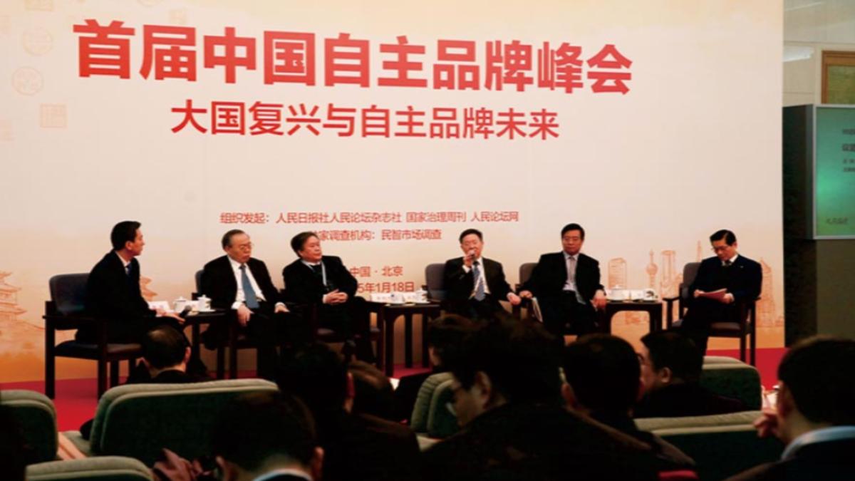 品牌之路(五):两项工程齐发展开启东风柳汽新纪元
