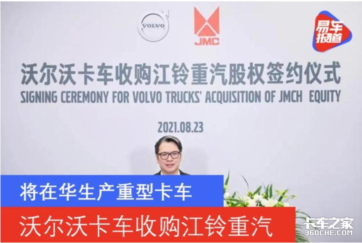 2021中国重卡遭遇内忧外患,是时候需要行业自省了
