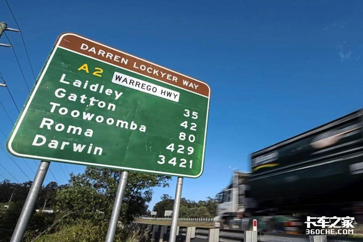 """年收入50万起!澳洲开公路""""火车""""是什么体验?让人羡慕不已"""