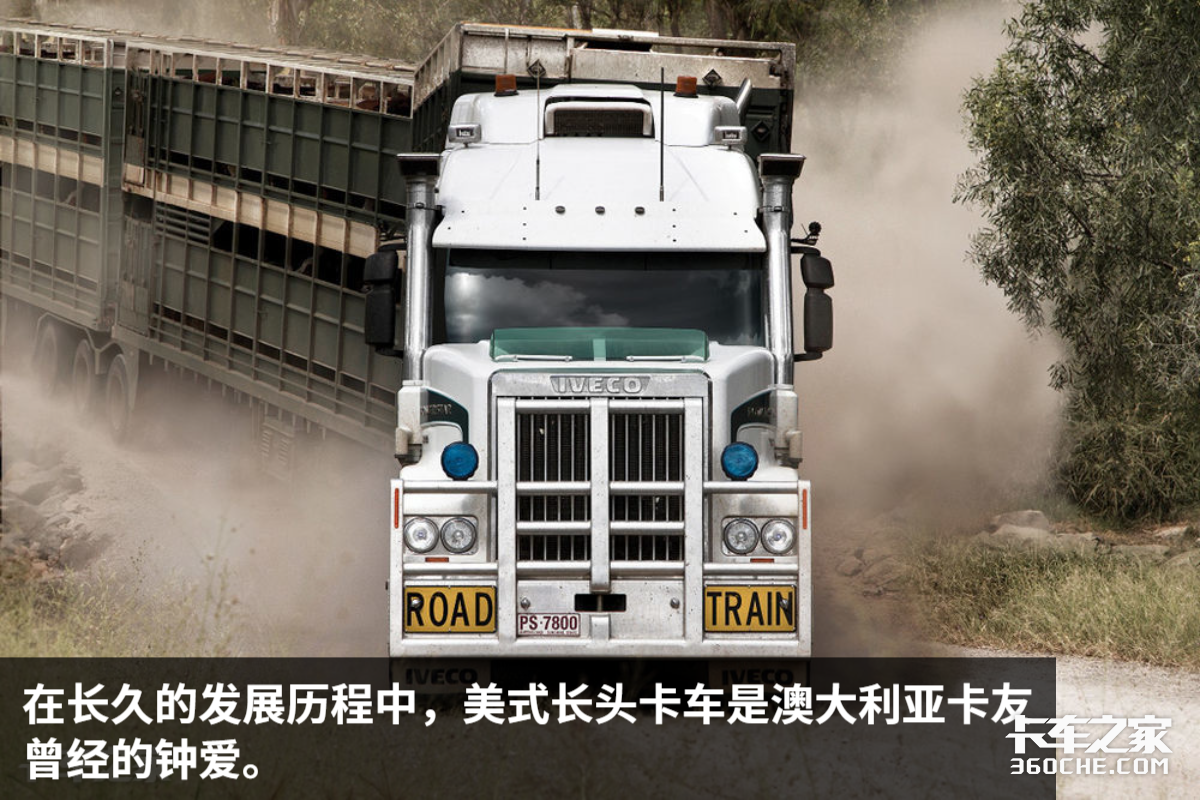 年收入50万起!澳洲开卡车是什么体验