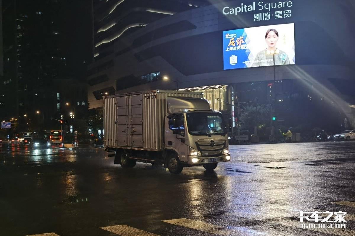 广东深圳:轻卡新车上牌已执行蓝牌新规