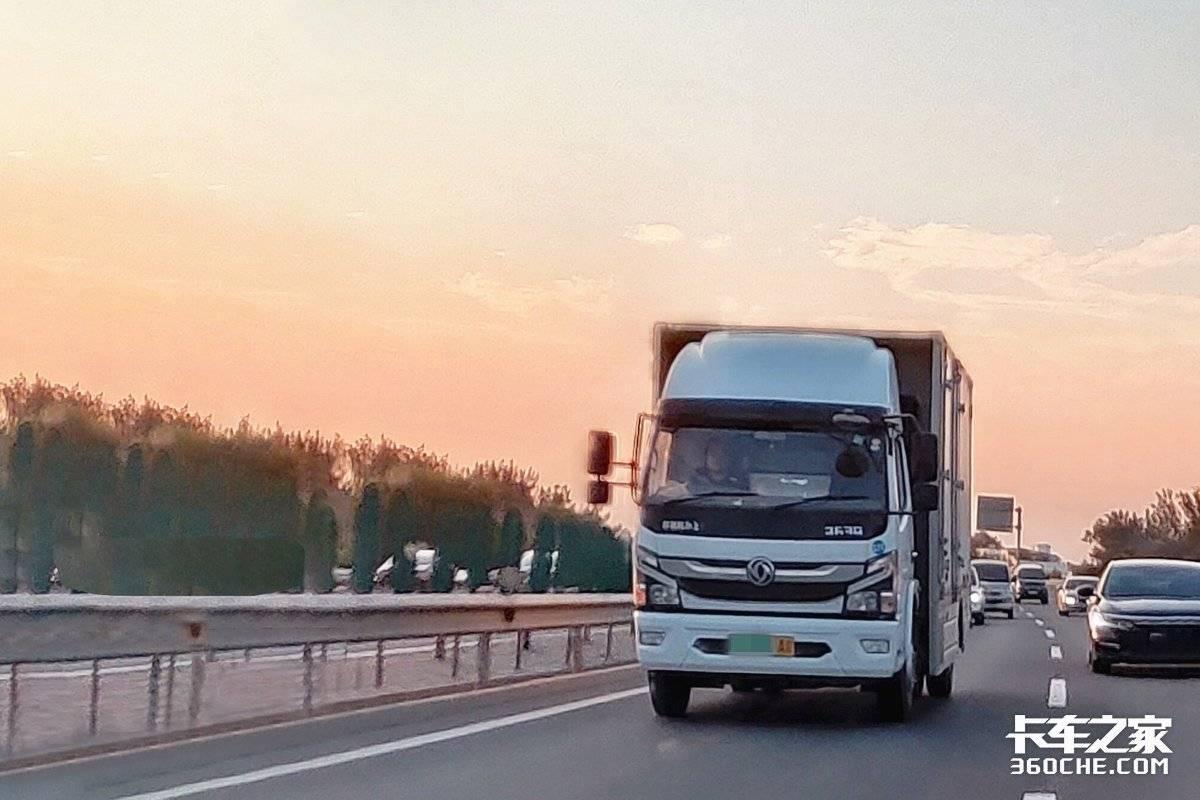 北京市区多次见氢能源轻卡上路运营完美燃料是不是离我们很近了?