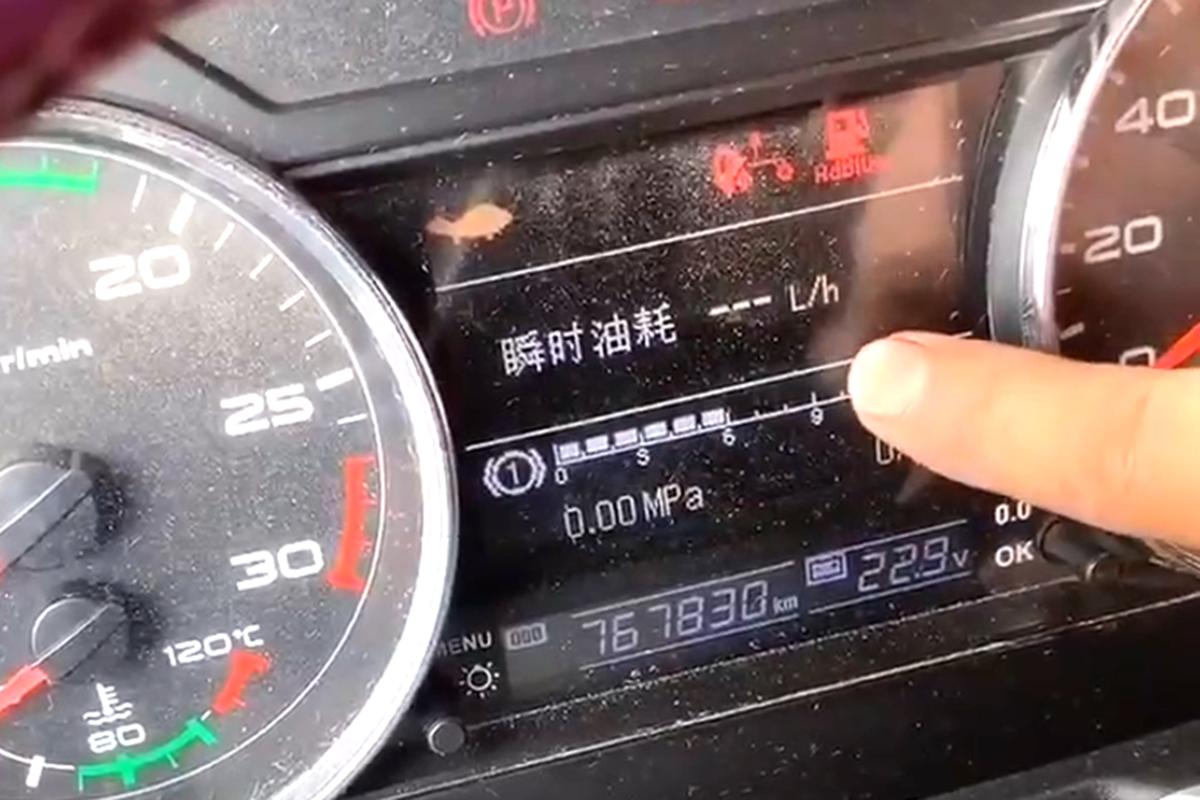 自救小妙招2解放220-460�R力�型受用