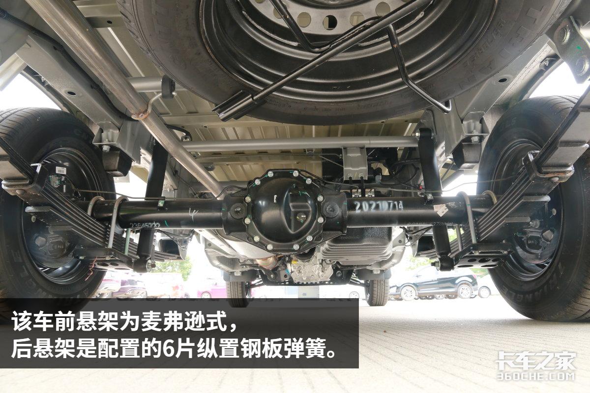 不到5万买汽油轻卡值吗这款五菱荣光新卡搭载99马力3米2货箱