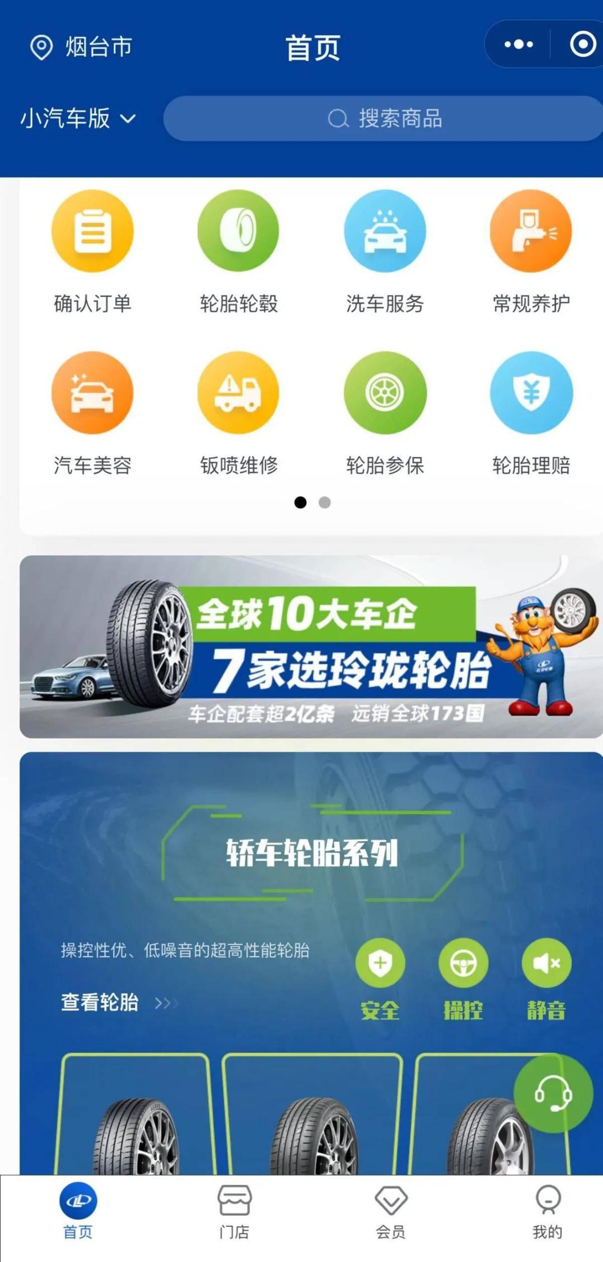 玲珑新零售2.0正式上线,厂商店三方联动创造用户服务新价值